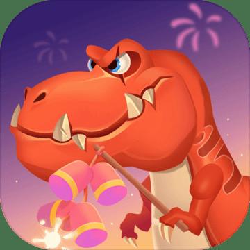 挂机养恐龙抖音版v1.0.0 安卓版