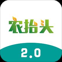 农抬头智慧农业平台v2.4.8 安卓版