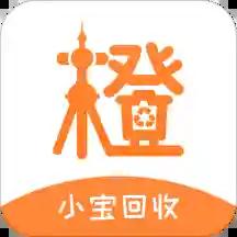 小宝回收(巡查回收作业软件)v1.4.12 安卓版