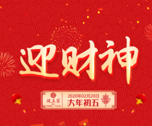 2021春节第一天上班的搞笑心情说说大全-云奇网