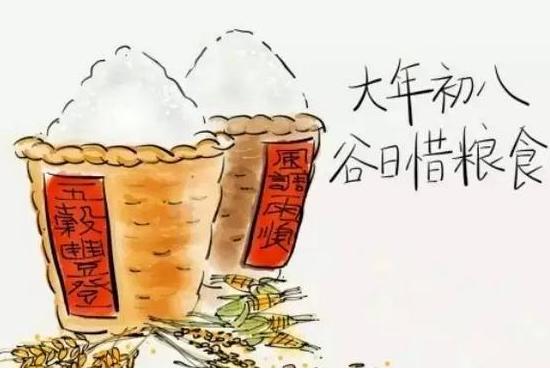 2021正月初八拜年祝福语说说大全-云奇网