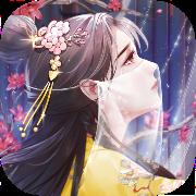 深宫懿梦破解版v1.0.1 安卓版