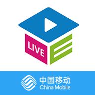 云视讯同步课堂appv1.1.0.210114 最新版