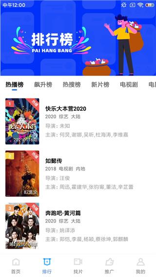 蓝猫视频TV版v1.5.1 安卓版