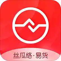 丝瓜络易货平台appv2.0.4 最新版
