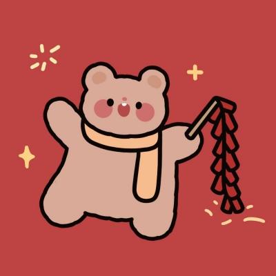 新春喜庆情人节浪漫秀恩爱卡通情侣头像 太喜欢生气了就应该跟灭火器谈恋爱