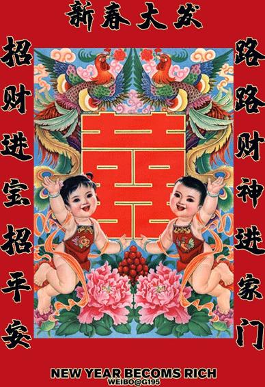 中国风年画春节有意思的手机壁纸 很有年代感的年画娃娃皮肤