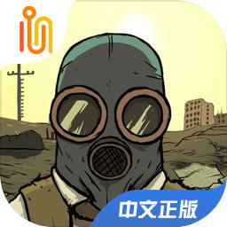避难所生存60秒中文版v1.1.9 免费版