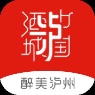 酒城e通appv2.5.4 最新版