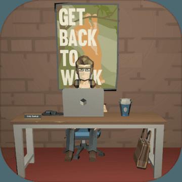 打工人传奇游戏v1.02 最新版