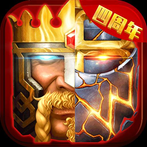 列王的纷争西部大陆兑换码版v2.103.0 安卓版