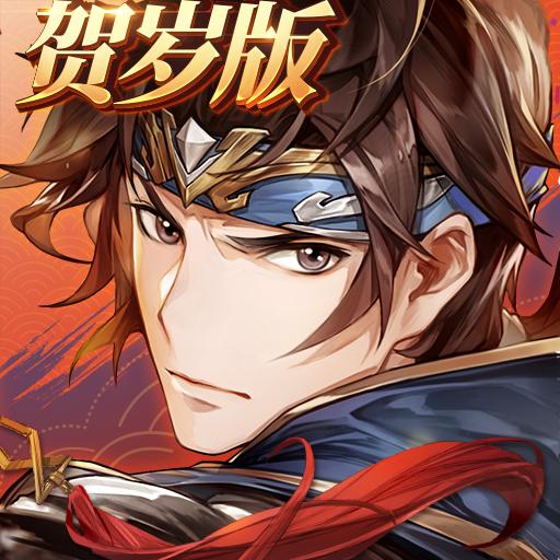 三国志幻想大陆三星渠道服v1.7.0 安卓版