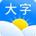 大字版天气预报v1.0.0 安卓版