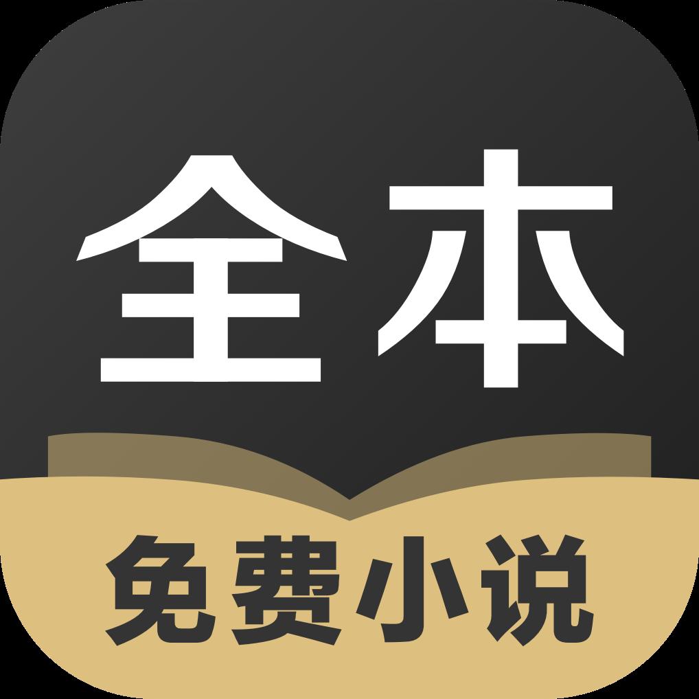 TXT全本免费书城下载appv3.2.6.1 最新版