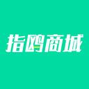 指鸥商城v10.6.2 手机版