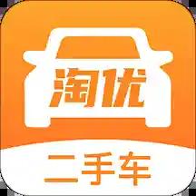 淘优二手车appv1.0.0 最新版