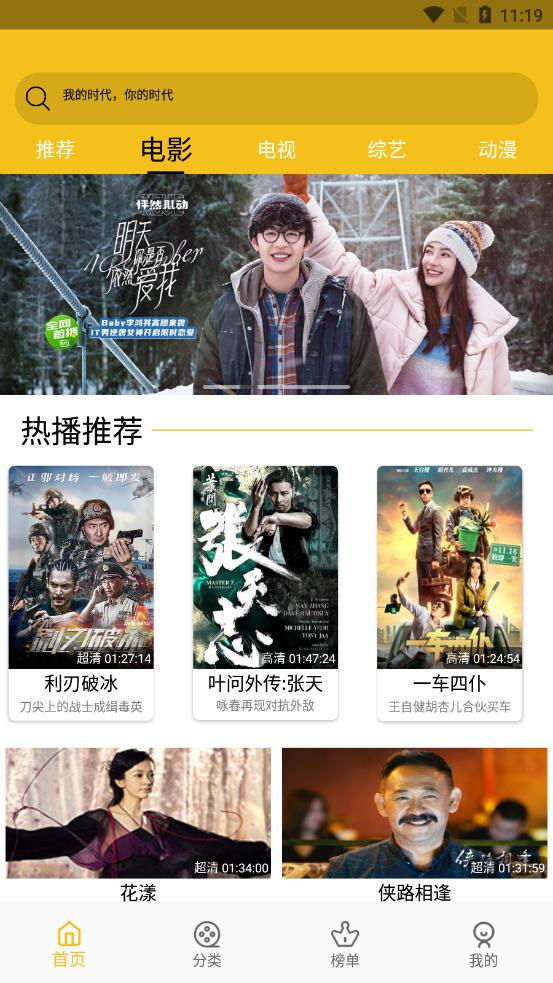 皇帝影视appv1.0.6 最新版