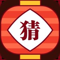 灯谜红包群v1.0.1 安卓版