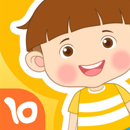 宝宝科学馆appv1.0.0 最新版