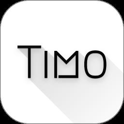 Timo笔记app