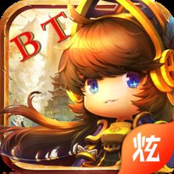 诸神奥德赛v1.0.13 最新版