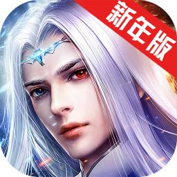 仙魔传v4.17.2 最新版