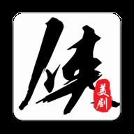 美剧侠Prov1.0.1 最新版