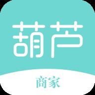 葫�J商家appv2.1.4 最新版