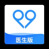 健民医生版appv1.0.0 安卓版