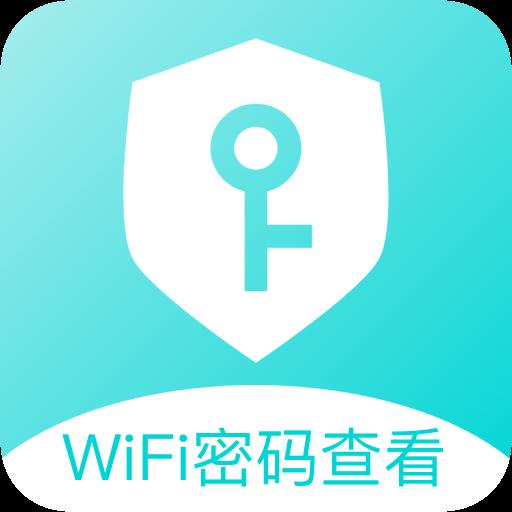 上网神器appv1.0.0 免费版