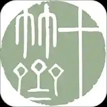 十竹斋app(拍卖平台)v1.0.3 最新版