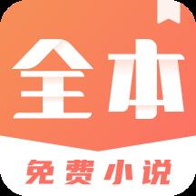 免费小说搜索器v1.0.0 安卓版