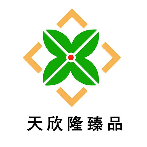 天欣隆商城appv1.0 最新版