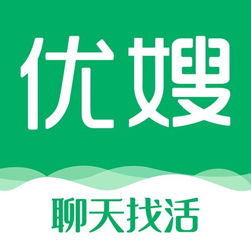优嫂app(家政求职)