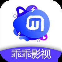 乖乖影视appv3.0 安卓版