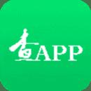 查APP(查违规侵害隐私)v1.0.1 安卓版