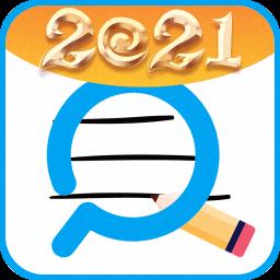 划线搜题v1.2.1 官方版