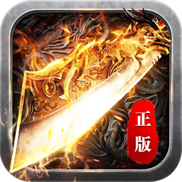 怒火一刀梦玩版v1.0.5 安卓版