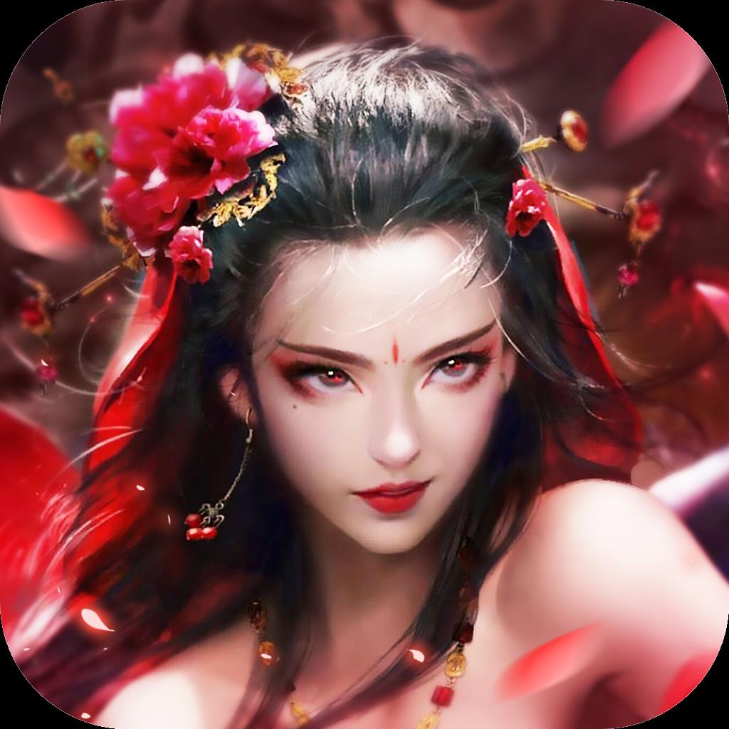 十里红妆洛神赋v1.4.8 安卓版