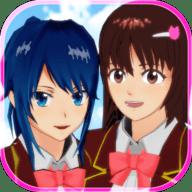 樱花校园模拟器结婚版v1.038 最新版