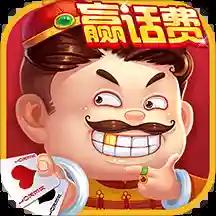 欢乐斗地主四人玩法九游版v3.10.325 安卓版