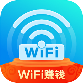WiFi使者appv2.2.6 最新版