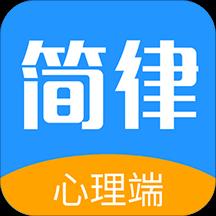 共享律所心理端appv1.0.000 安卓版