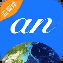 晟校监管端appv1.0.0 安卓版
