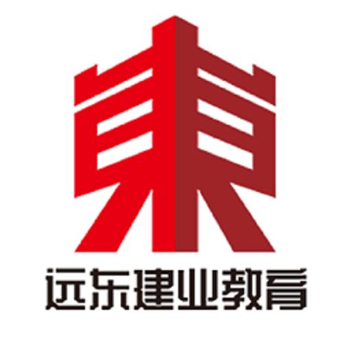 远东建业教育appv1.0.0 最新版