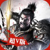 虎啸三国游戏v1.0.960.0 最新版