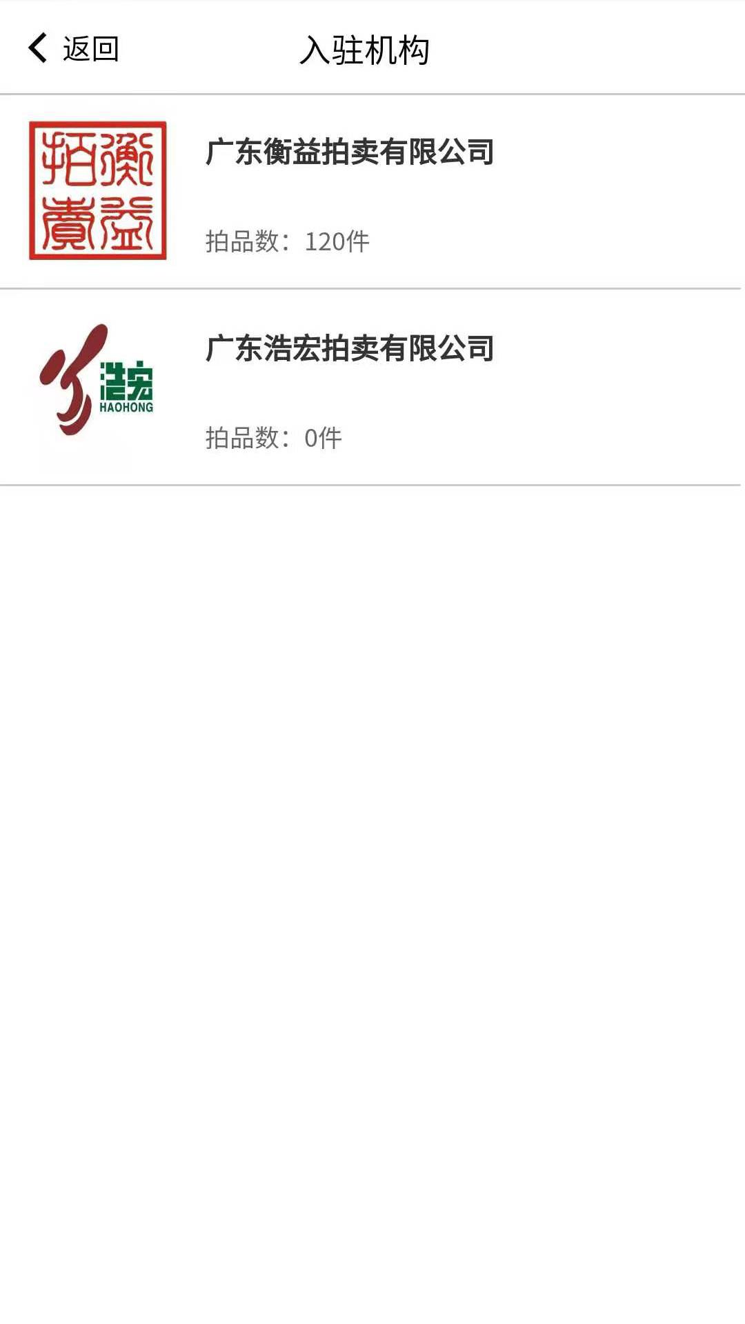 知卓平台appv4.0.0 最新版