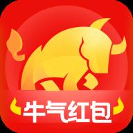 牛气红包appv1.0.6 最新版