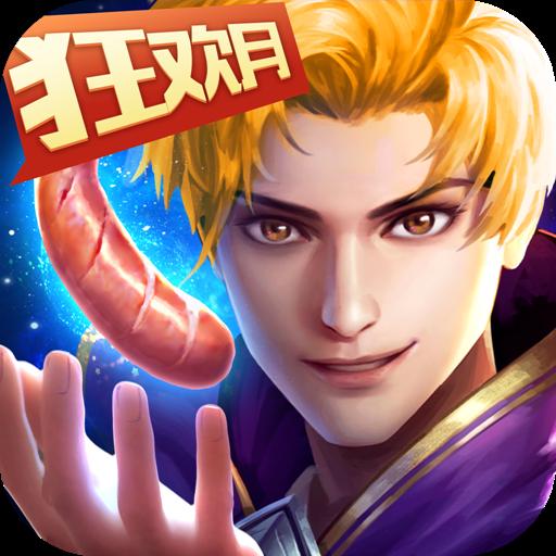 斗罗大陆手游v9.5.1 安卓版
