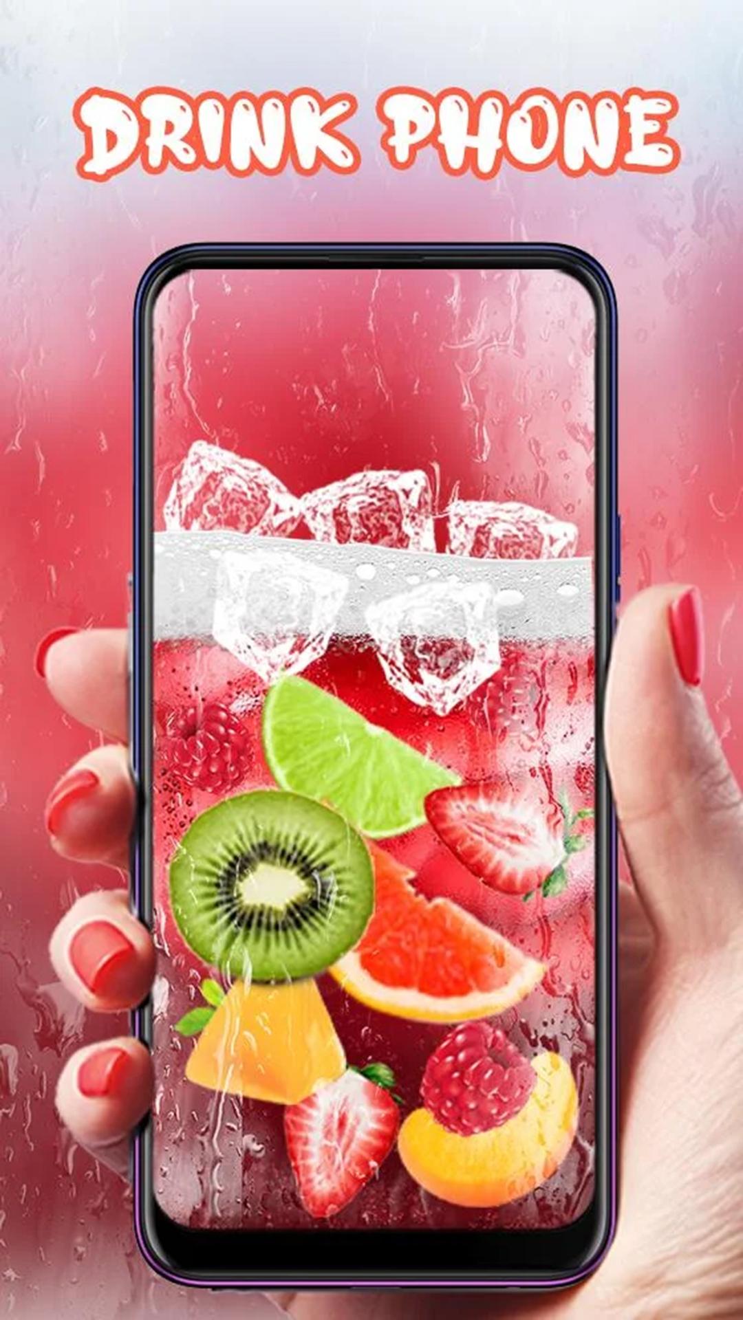 手机啤酒饮料模拟器v0.1 安卓版